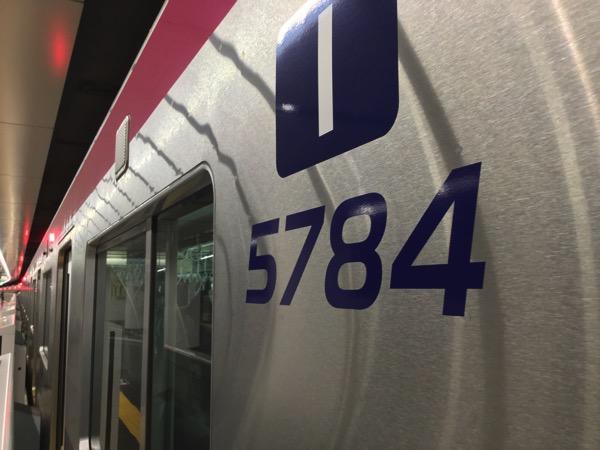 IMG 6339