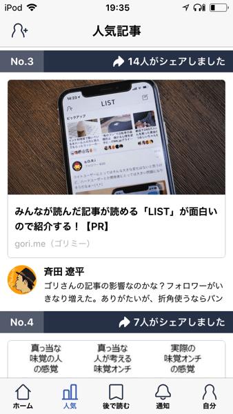 IMG 7011