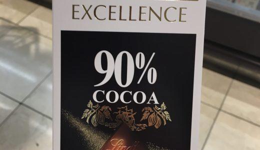 ダークチョコレート食べ始めました