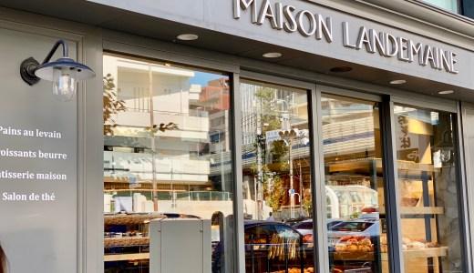 テラス席ペット可!メゾン・ランドゥメンヌ(Maison Landemaine) お得ランチの秘密