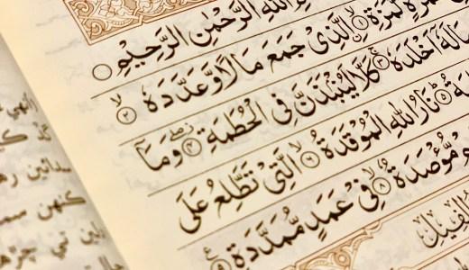 アラビア書道の世界とは