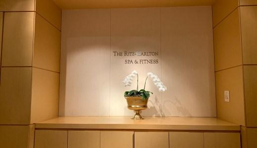 地上46階!リッツカールトン東京 ジム 驚愕訪問レポート