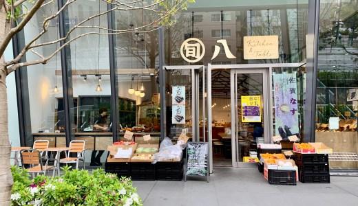 旬八キッチン&テーブル 都会の中で新鮮野菜やお肉が食べ放題