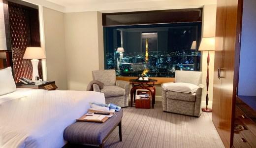 絶対泊まりたくなる!ザ・リッツ・カールトン東京 超豪華宿泊レポート