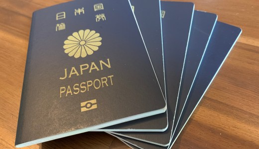 増加中!日本人がアメリカで入国拒否。夢の米国永住権でも要注意か?
