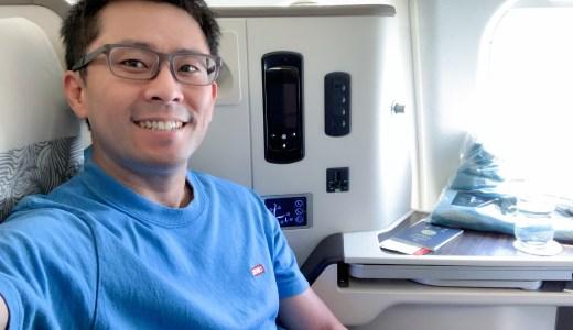 ビジネスクラス徹底レポート!スリランカ航空ビジネスクラス搭乗【成田〜コロンボ】