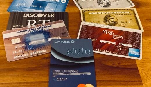 知らないと損!アメリカのクレジットスコアは個人の信用度を数値化。スコアをすぐに上げる方法も?
