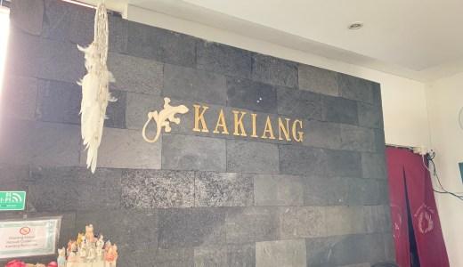 カキアンバンガロー バリ島ウブドの隠れ家的プライベート・バンガローホテル
