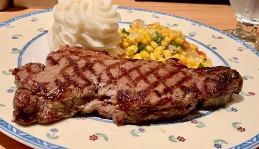 ニュー山王ホテルレストラン Emporium 米軍施設内のレストランで食べる本格ステーキ