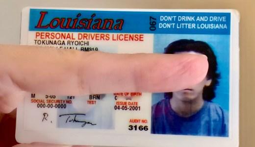 外国の運転免許を日本に切り替える方法 必要書類・資格と条件