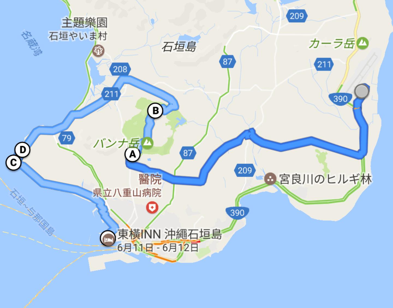 日本沖繩石垣島六天自駕遊(20170607 – 0612) 20170607 (第一天) – 網站標題