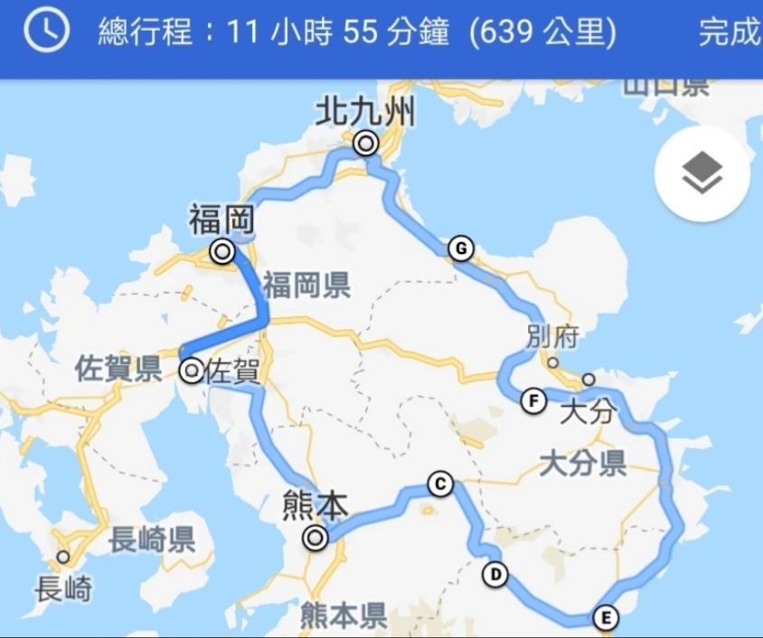 日本九州北十天自駕遊索引 (20180301 – 0310) – 網站標題