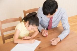 中学受験、家庭教師、個別指導塾