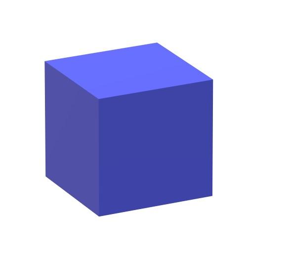 La Terre : elle a d'abord été cubique.