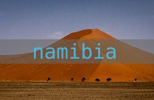 bilder_namibia