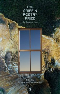 """Book cover of """"The Griffin Poetry Prize: Anthology 2021"""""""