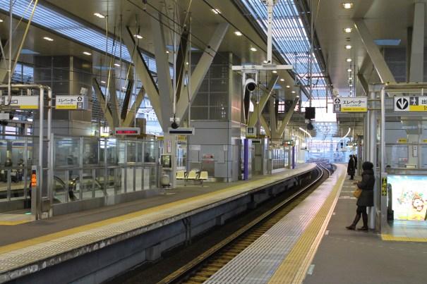 The train station at Osaka.