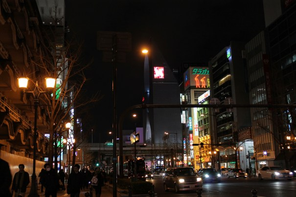 Meandering around Osaka before meeting up with Mark.