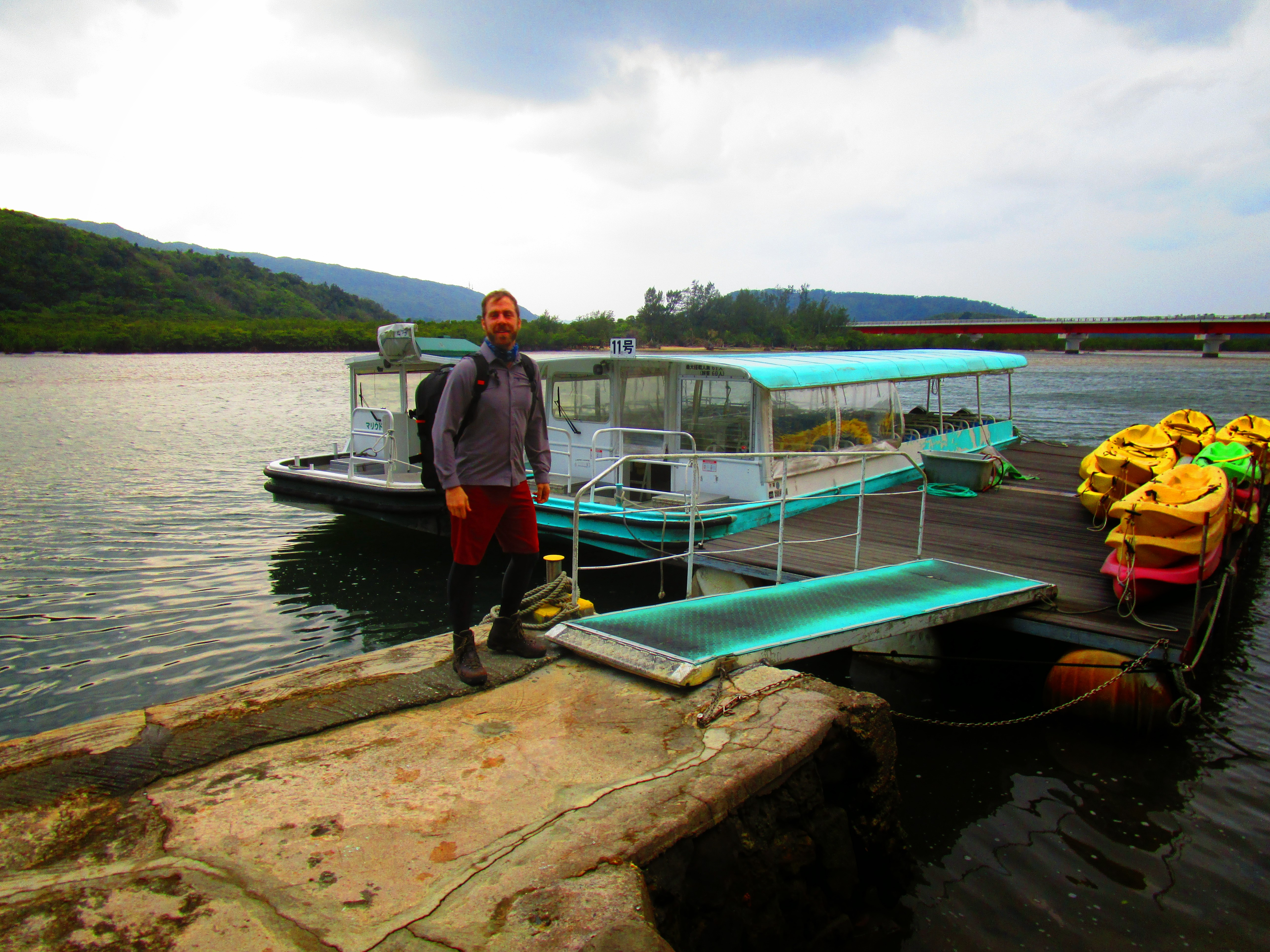 Mark getting ready to board the boat which will take us to the trail head.