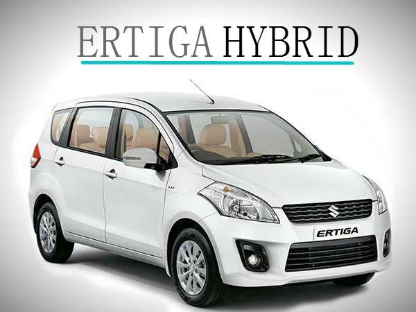 Ertiga Diesel Hybrid