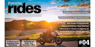 Favorite Rides and Destinations #4 cover