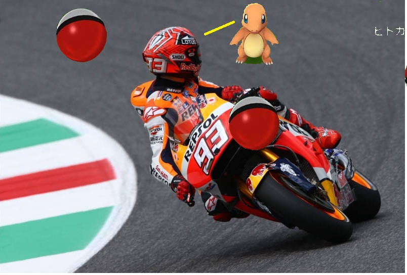 pokemon GP Marc