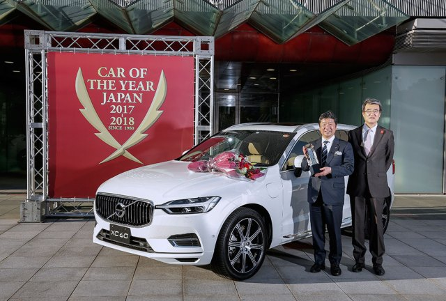 Inilah 5 Jawara Car of The Year Japan 2017-2018