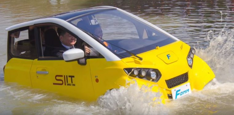 fomm corp floating car