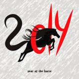 year of the horse 1