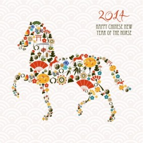 year of the horse 16