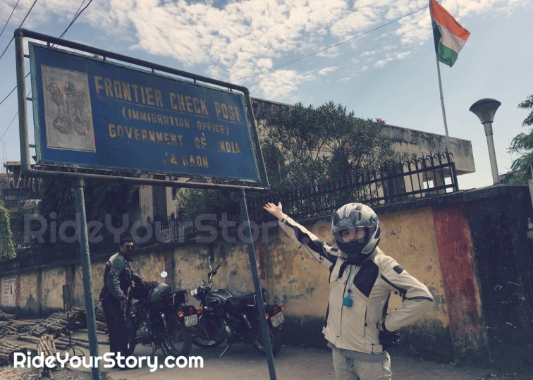 The Frontier Check Post, more than half a kilometer obscured away from the Indo-Bhutan Border.