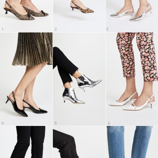 Mom, I Found Some Kitten Heels for You!