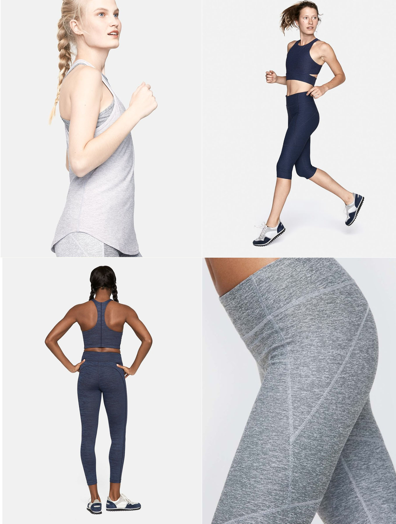 It is time to get my sweat on! Ridgely Brode is looking for feel good and good looking workout gear to get her motivated to work out on Ridgely's Radar.