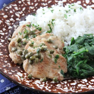 How about an easy and party worthy dinner? Lifestyle Blogger Ridgely Brode shares a family favorite, Pork Medallions with a Mustard Caper Sauce.
