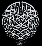 Basmalah_036