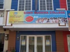 sony-sugema-college-10