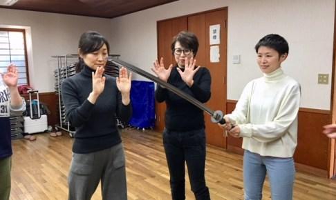 2/9 北鎌倉での古武術体験会。そして、お話会レポート