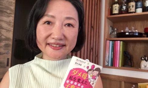 ベトナムのお母さんも応援します!