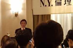 ニューヨーク倫理法人友の会