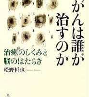 松野哲也博士、NY講演会のお知らせです。
