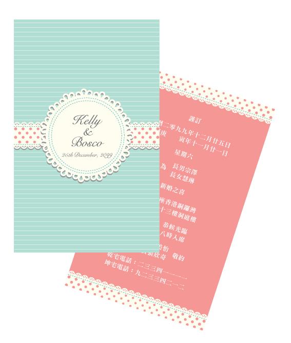 喜帖·囍帖 WI-031S – Chinese Wedding Invitation Card 香港製造 | Made in Hong Kong | www.riegraphics.com | #喜帖 #囍帖 #香港 ...