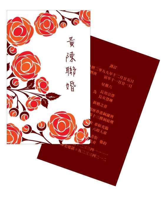 香港結婚喜帖·結婚囍帖 WI-102S – 紅雙囍 Double Happiness Chinese Wedding Invitation Card 香港製造 | Made in Hong Kong | www ...
