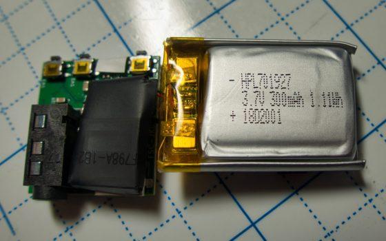 Jack by Podo labs - 300mAH battery