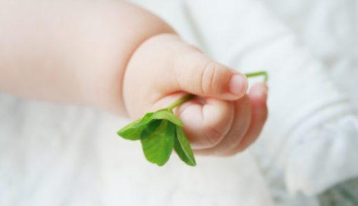 コウノドリ【第2話感想】いざという時、あなたは赤ちゃんと奥さんとどちらを選びますか?