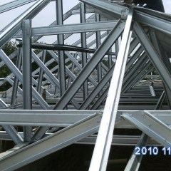 Baja Ringan G550 Rangka Atap | Rifautama