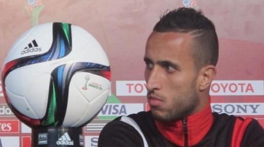 السرطان يودي بحياة لاعب المغرب التطواني و المنتخب المغربي محمد أبرهون