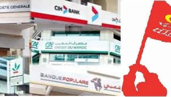 مكتب نقابي وطني للأبناك تعلن عنه المنظمة الديمقراطية للشغل كمولود وطني جديد لكافة البنكيين (+وثيقة)