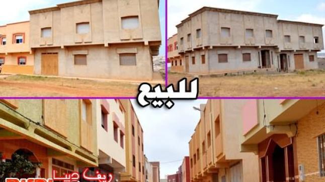منازل للبيع بأثمنة مناسبة قرب إعدادية بني شيكـر (شاهد الصور)