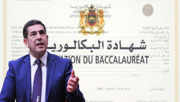 """رسميا: وزارة التربية الوطنية تعلن عن """"نتائج الباكلوريا"""" .. ونسبة النجاح مرتفعة"""