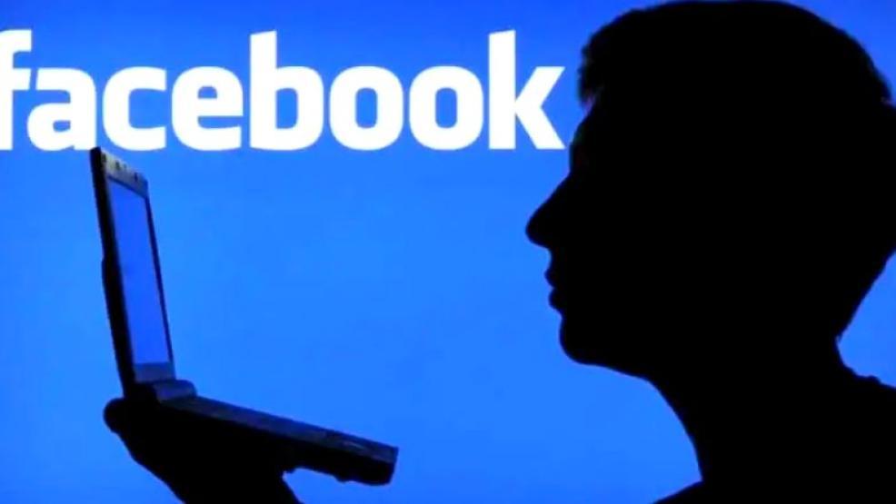 بعد تسريب بيانات ملايين المغاربة .. هكذا تعرف ما إذا كان حسابك في فيسبوك مخترقاً